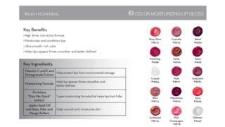 Moisturizing lip gloss info